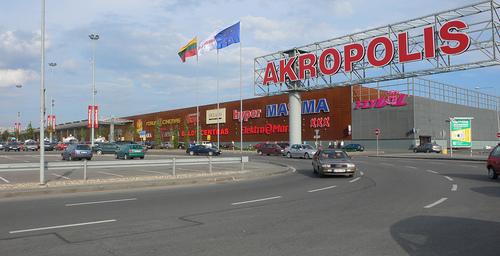 """центр """"Акрополис"""", Вильнюс"""